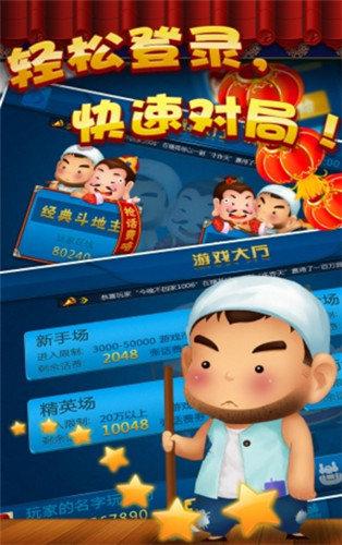 中顺棋牌娱乐平台