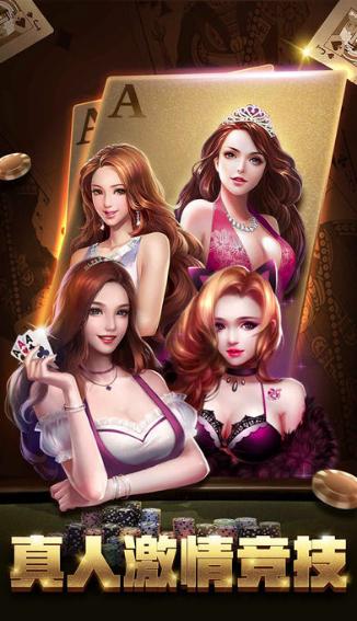 安庆娱乐app