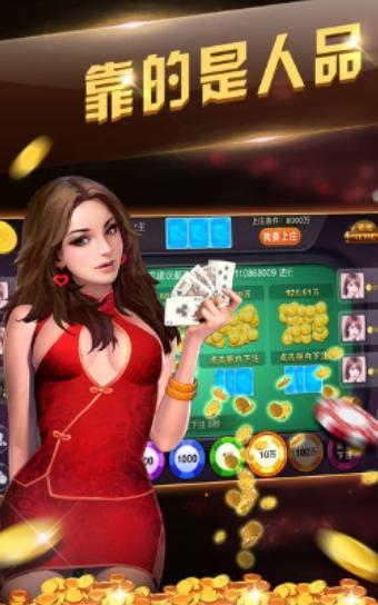 天王娱乐棋牌手机版