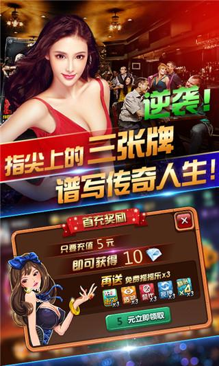 天妃棋牌娱乐平台