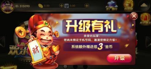世纪娱乐棋牌app下载