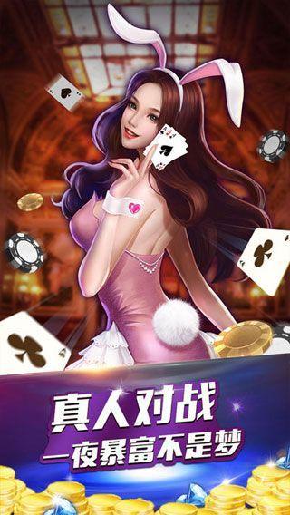 共享娱乐棋牌app