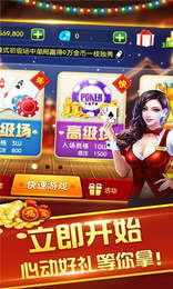 禾丰娱乐棋牌app