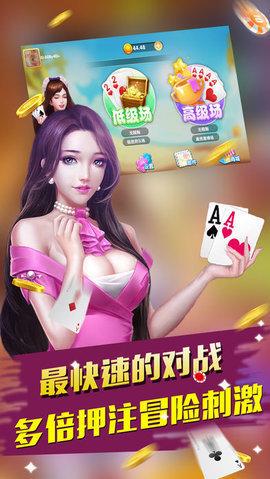 九游娱乐棋牌安卓版下载