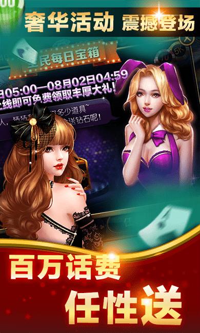 徽游娱乐棋牌app