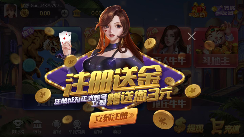 红石娱乐棋牌手机版