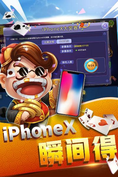 金洋娱乐app