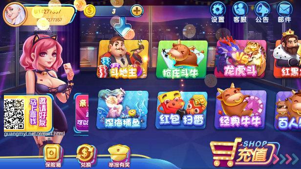魔盒娱乐app