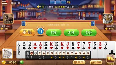帝豪娱乐棋牌app