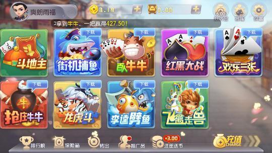 帝豪娱乐棋牌app下载