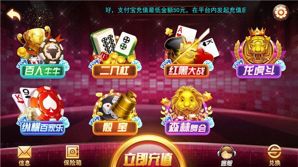多米娱乐棋牌app