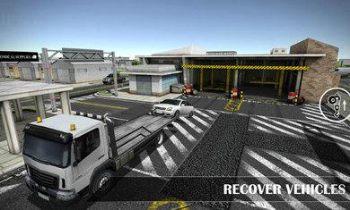 驾驶模拟器游戏下载