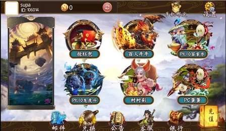 封神娱乐棋牌app