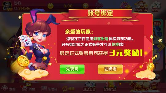 龙门棋牌app官网下载