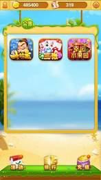 盛京娱乐棋牌手机版下载