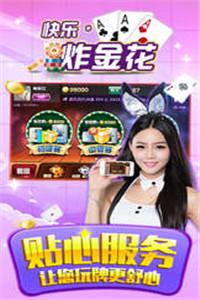 一起娱乐棋牌app