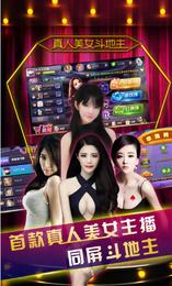 易乐棋牌app