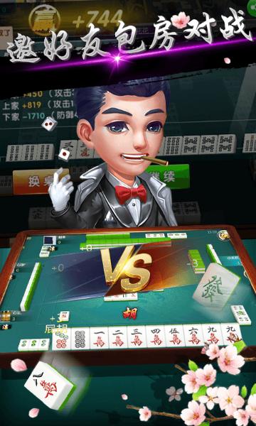 晴天电玩棋牌app
