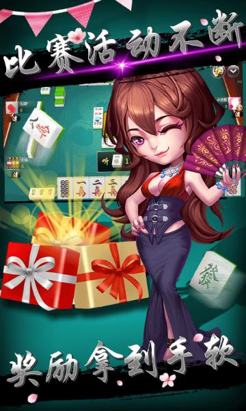 晴天电玩棋牌app下载