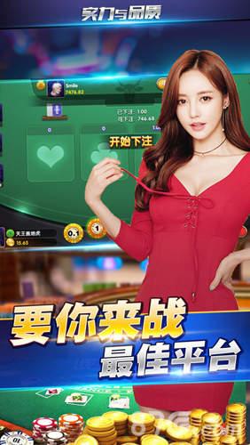 九度棋牌app
