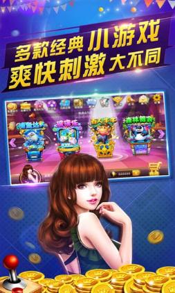 玛雅棋牌最新版下载