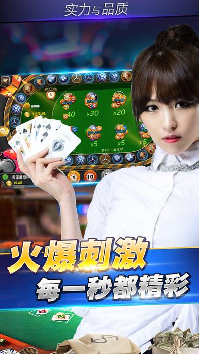 众发娱乐棋牌游戏平台
