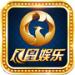 凤凰棋牌app娱乐  v2.1 红包提现版