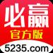 88必赢棋牌app  V1.0.26 真金真人版