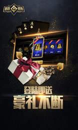 88必赢棋牌app