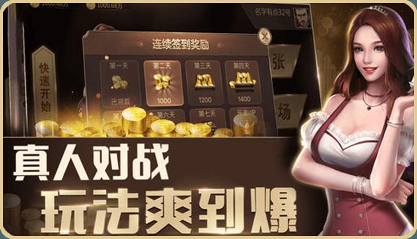 皇冠棋牌安卓版