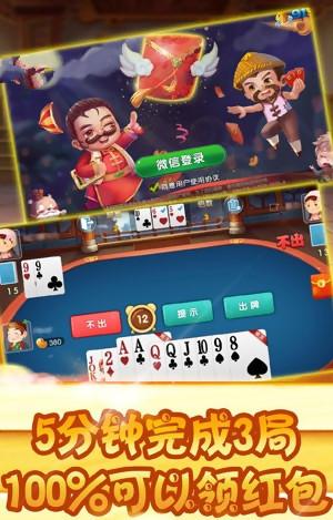 欢乐谷棋牌游戏下载