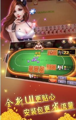 宝博棋牌娱乐