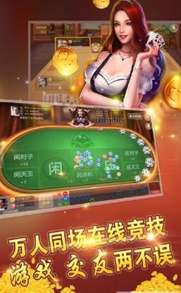宝博棋牌娱乐中心