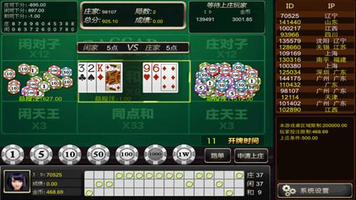 黑桃棋牌最新版下载