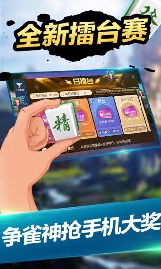 光明棋牌app