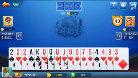 方块棋牌安卓版