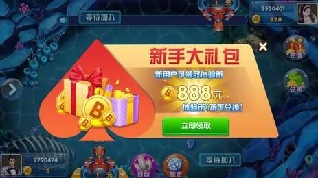 博呗棋牌app下载