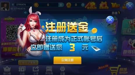 博呗棋牌安卓下载