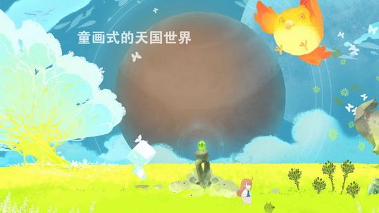天国旅立游戏下载