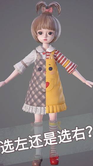 Project Doll游戏下载