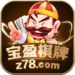 宝盈棋牌app安卓版