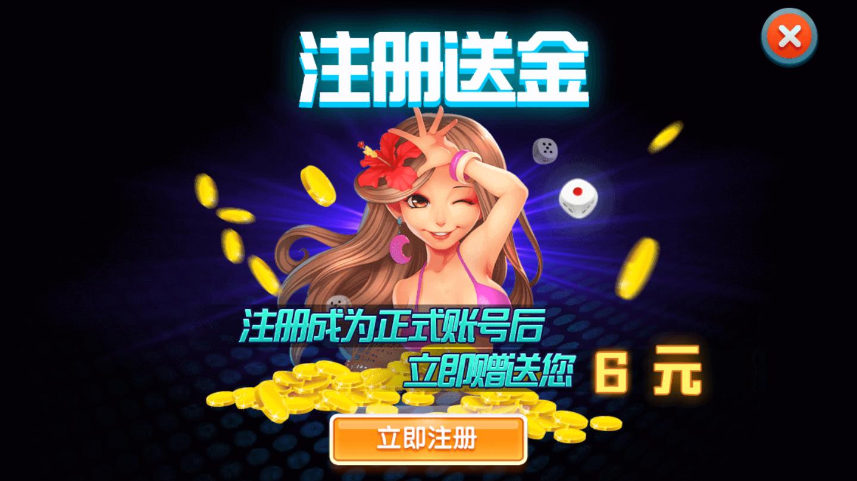 百灵娱乐棋牌安卓版