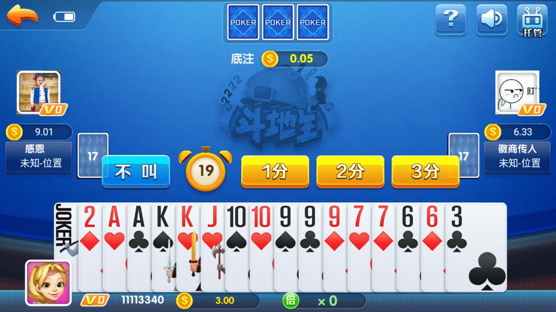 百灵娱乐棋牌安卓下载