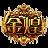 金煌棋牌app官方版