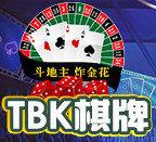 tbk棋牌安卓版
