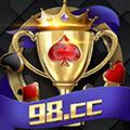 98棋牌游戏官网版