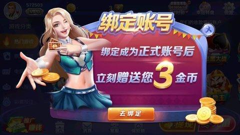 uc棋牌安卓下载