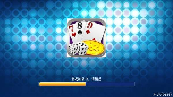 789棋牌安卓下载