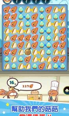 菇菇店铺安卓无限货币版