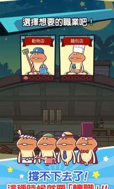 菇菇店铺中文破解版